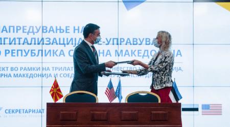 ΗΠΑ και Εσθονία «στήνουν την κυβερνοασφάλεια» της Βόρειας Μακεδονίας