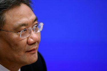 Η Κίνα υποβάλλει επίσημα αίτηση για ένταξη στο εμπορικό σύμφωνο CPTPP μία ημέρα μετά την ανακοίνωση της AUKUS