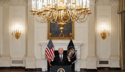 Αμερικανός Πρόεδρος: Οι εργαζόμενοι στο ομοσπονδιακό κράτος έχουν 75 ημέρες στη διάθεσή τους για να εμβολιαστούν