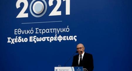 Κώστας Φραγκογιάννης: Η Ελλάδα της Εξωστρέφειας βαδίζει μπροστά, κοιτάζει ψηλά και μακριά