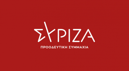 ΣΥΡΙΖΑ: Το Στέιτ Ντιπάρτμεντ διέψευσε κατηγορηματικά τον κ. Μητσοτάκη ότι επίκειται επ' αόριστον ανανέωση της αμυντικής συμφωνίας