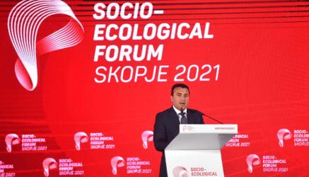 Ζάεφ: Προχωρούμε στη διασύνδεση φυσικού αερίου με την Ελλάδα και στην Αλεξανδρούπολη – Αυτό είναι ένα παράδειγμα για άλλες χώρες στην περιοχή