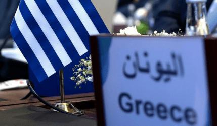 Νίκος Δένδιας: Η Ελλάδα σήμερα, παρά τις «φιλότιμες προσπάθειες» της Τουρκίας, επιστρέφει στη διαδικασία ομαλοποίησης στη Λιβύη