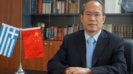 Πρέσβης Κίνας: Η Ελλάδα μοντέλο ως μια ευρωπαϊκή χώρα που προάγει την Πρωτοβουλία «Μία Ζώνη, Ένας Δρόμος»