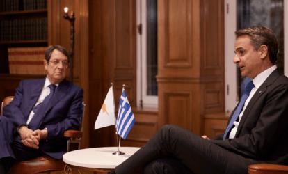 Συνάντηση Μητσοτάκη – Αναστασιάδη: Δεν μπορεί να γίνει αποδεκτή καμία λύση δύο κρατών