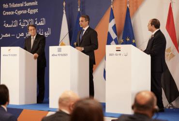 Αντίδραση της Άγκυρας για την Τριμερή: Η Αίγυπτος δεν έχει κατανοήσει που βρίσκεται το συμφέρον της στην Ανατολική Μεσόγειο