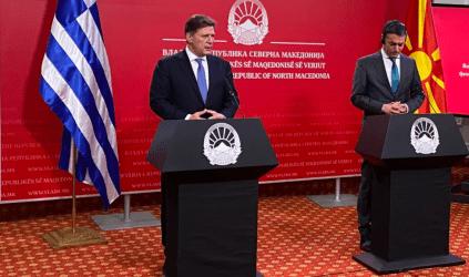 Στα Σκόπια ο Μιλτιάδης Βαρβιτισώτης – Η διεύρυνση της ΕΕ προς τα Δυτικά Βαλκάνια και η πιστή εφαρμογή της Συμφωνίας των Πρεσπών στο επίκεντρο των συναντήσεων